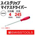 PB スイスツール 8100-2-150
