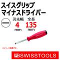 PB スイスツール 8100-2-40