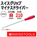 PB スイスツール 8100-5-100 スイスグリップマイナスドライバー