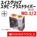 PB スイスツール スイスグリップ スタビードライバーセット