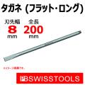 PB スイスツール 820-1