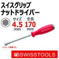 PB スイスツール 8200-4.5 ソケット(ボックス)ドライバー