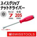 PB スイスツール 8200-7 ソケット(ボックス)ドライバー