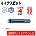 PB スイスツール C6-100-2