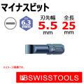 PB スイスツール C6-135-3