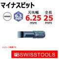 PB スイスツール C6-135-4