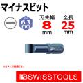 PB スイスツール C6-135-5