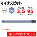 PB スイスツール C6L-100-1-80