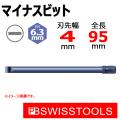 PB スイスツール C6L-100-2-80