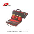 PLANO プラノ ツール&書類ケース 552TB