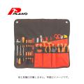 PLANO プラノ 558TB ツールロール