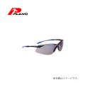 PLANO プラノ 防塵メガネ セーフティーゴーグル 保護メガネ G18
