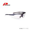 PLANO プラノ 防塵メガネ セーフティーゴーグル 保護メガネ G33