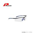 PLANO プラノ 防塵メガネ セーフティーゴーグル 保護メガネ G40
