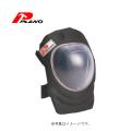 プラノ PLANO   膝当て 保護具   KT300TB