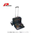 PLANO プラノ プロケース(ハードケース) PC120E ※時間指定配達不可