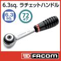 FACOM R161