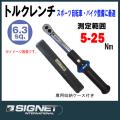 SIGNET 71008
