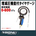 SIGNET 46910