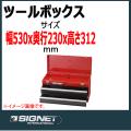 SIGNET SG500