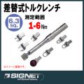 SIGNET 71020
