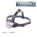 SIGNET(シグネット)   8LEDヘッドライト   96031 ※廃盤予定品