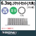 SIGNET 11431
