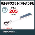 SIGNET 20633