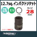 SIGNET 23178