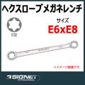 SIGNET 32150