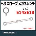 SIGNET 32154