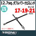 SIGNET 46401