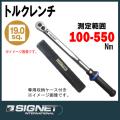 SIGNET 74016