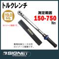 SIGNET 74017
