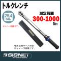SIGNET 74018
