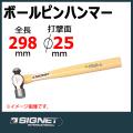 SIGNET 80108