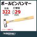 SIGNET 80112