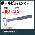 SIGNET 80150