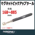 SIGNET 95022