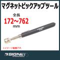 SIGNET 95023