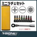 SIGNET 22052 ビットセット