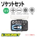 SIGNET マルチアングル・ミニラチェット&ソケットセット