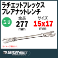 SIGNET 38672