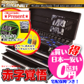 SIGNET シグネット 800S-5017 工具セット