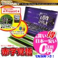 『送料無料』シグネット SIGNET 工具セット 800S-5017PU x LG (パープル x ライムグリーン)