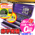 『送料無料』シグネット SIGNET 工具セット 800S-5017PU (パープル)