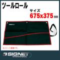 SIGNET 99605