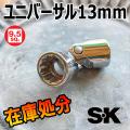 SK 40563
