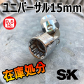 SK 40565