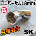 SK 40568